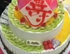 贝丽多蛋糕有限公司加盟 蛋糕店