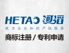 郑州商标U注册商标注册申请需要准备材料