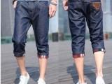 2014新款韩版夏季修身牛仔装男士七分裤个性马裤牛仔7分裤男潮