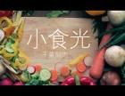 杭州专业创意广告摄影制作—专业企业宣传制作-视频拍摄制作的最