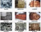 梅州废旧物资回收