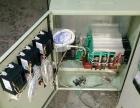 建奎电器工业电器电路维修