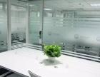 伦洋大厦160平 低价出租 采光好 品质高 优质房源