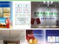 【瑞恒新能源】加盟官网/加盟费用/项目详情 打工不