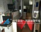 新疆工地门禁实名制系统小区门禁刷卡进出管理系统厂家