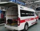 北京救护车出租跨省救护车出租长途救护车出租 8元一公里