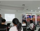【加嘉留学】有规划·有未来中学生出国留学规划专