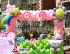 宝宝生日、百日宴,成人生日气球布置