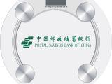 宝岚广告称 中国邮政礼品秤 电子秤健康人体体重秤 厂家LOGO