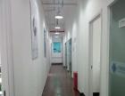 只招培训教育 紧临8号线平西府站 1370平 纯写