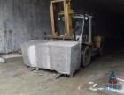 鹿泉混凝土基础切割拆除绳锯切割