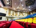 市区正规演出剧场,年会剧场,大型会议礼堂出租-设备齐全