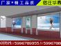 福建公交车站台生产厂家