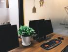 余姚办公软件培训,office软件培训,表格制作培训