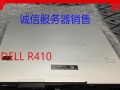 16核静音 DELL R410服务器 e5506 2 /16G