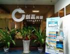 深圳定制开发金融互助系统 创赢互助系统三大优势介绍