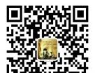 广州老年人疗养院 泰成逸园