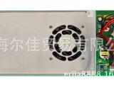 威谱TDMx-2000-H型 数字程控电话交换机 来电显示+录音