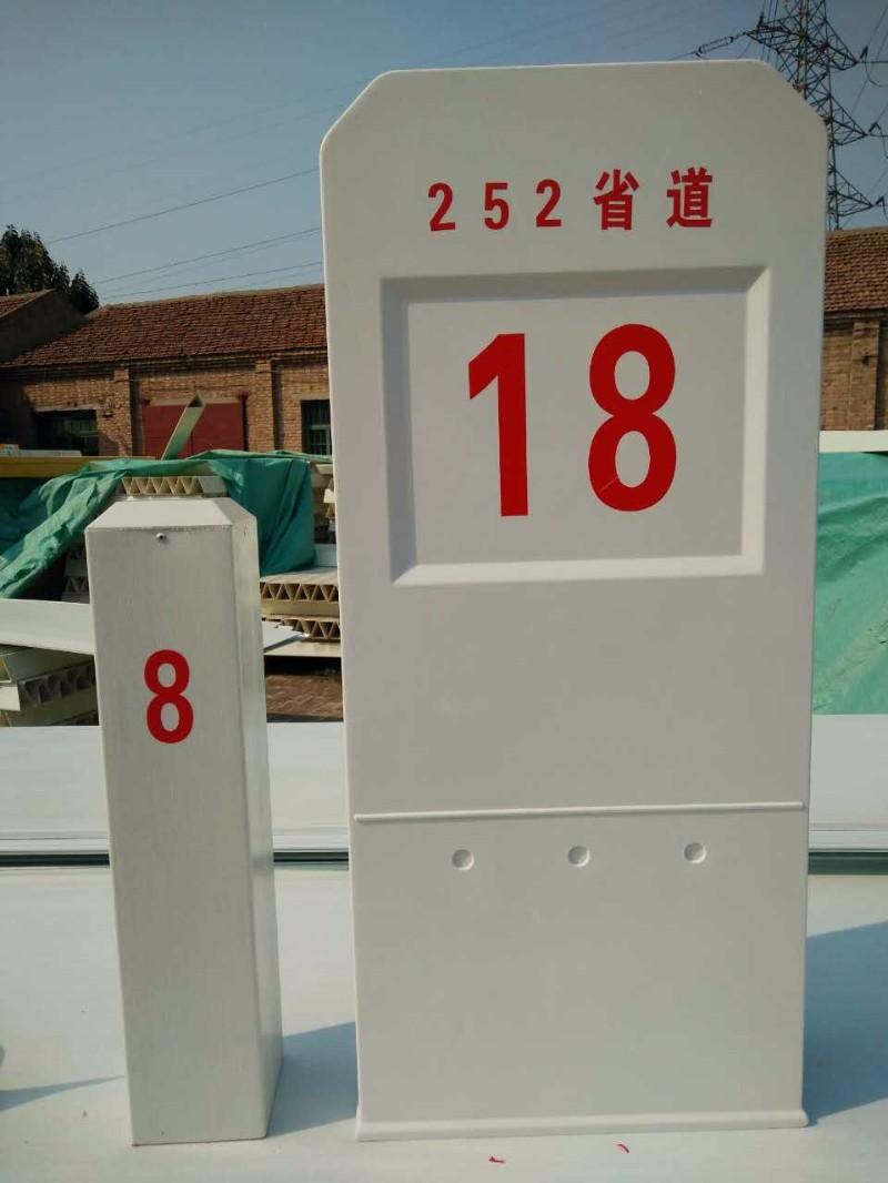 标志桩生产厂家 价格 警示桩标识桩百米桩轮廓桩加密桩