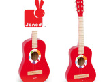 儿童乐器音乐小吉他玩具 木制可弹奏迷你吉他启蒙乐器