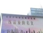 金融街长安中心(旺铺招商)地上地下60平起租