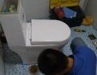 新华-根除厕所臭味,专业卫生间除臭全市价格较低。