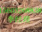 平顺废电缆回收废铜回收价格