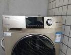 海尔滚桶洗衣机