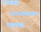 篮球场运动木地板体育运动面板实木运动地板安装枫木纹面板价格