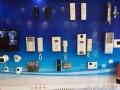 办公网络WIFI监控门禁系统维修安装