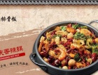 中式快餐加盟,你关心的全在这里