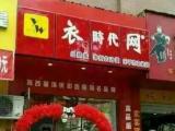杭州品牌女裝折扣,大碼女裝折扣加盟