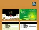禅城专业名片印刷|高档名片印刷|彩色宣传单印刷