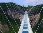 潜江到张家界玻璃桥,到天门山凤凰天天发团