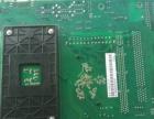 88元便宜处理AM3接口七彩虹主板一块可以上DDR3内存