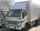 郑州物流接送货市内搬家拉货长短途包车金杯车面包车
