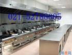 黄浦区湖滨路饭店中西餐厅单位食堂油烟机油烟管道清洗