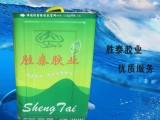 东莞胜泰环保真皮喷胶无毒无味淡黄色家具喷胶厂商