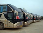 客车)绍兴到淄博的客运大巴a(发车时刻表)几个小时能到+价格