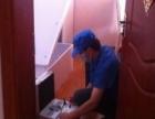 室内空气检测 治理