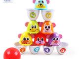 婴儿叠叠杯 叠叠乐套圈圈玩具 宝宝套杯层层叠玩具儿童彩虹塔套圈