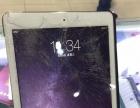 长沙苹果iPad平板电脑换内外屏 苹果金牌维修