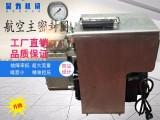 水固化AB双液注浆机 焦作昊力机械设备有限公司