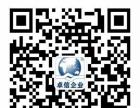 嘉兴专业注册离岸公司 离岸账户 国内外商标