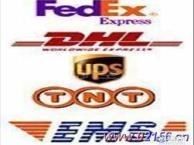 国际联邦快递服务国际货物特价取件