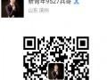 滨州沾化结婚录像,高清摄像机,赠16G优盘高清成片