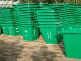 河北绿美240L户外垃圾桶 环卫垃圾桶 物业小区垃圾桶