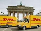 顺义区DHL国际快递顺义区DHL快递公司取件电话