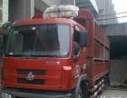 万州专业面包车货车搬家-空调家具家电拆装-钢琴搬运