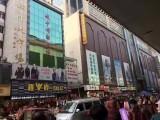 出售株洲市芦淞区芦淞市场中国城附近临街商铺门面